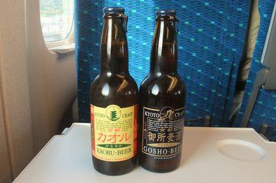 beer20.jpg