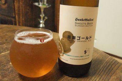 beer23.jpg