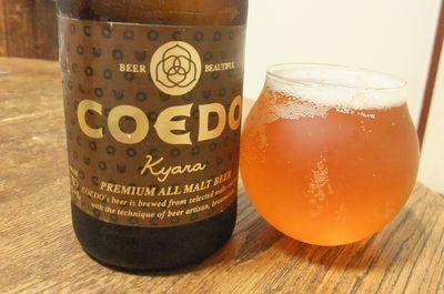 beer28.jpg