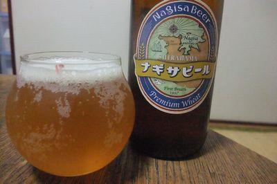 beer37.jpg