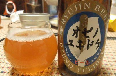 beer40.jpg