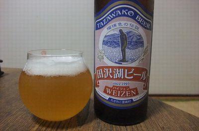 beer42.jpg