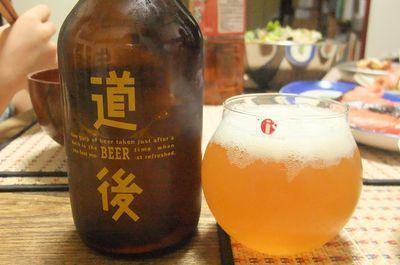 beer44.jpg