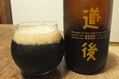 beer46.jpg