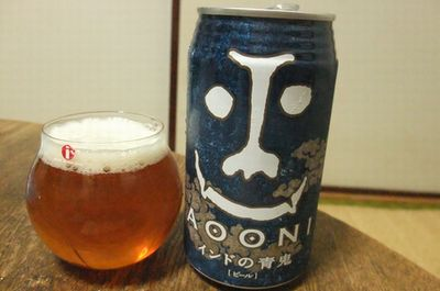 beer47.jpg