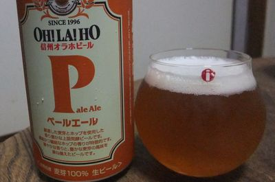 beer48.jpg
