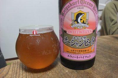 beer49.jpg