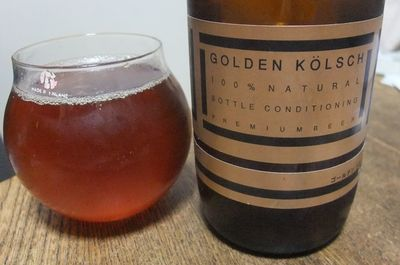 beer51.jpg