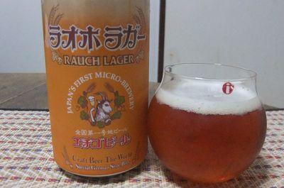 beer53.jpg