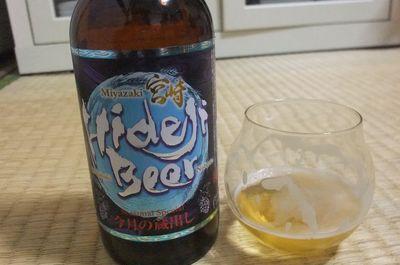 beer54.jpg