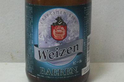 beer58.jpg
