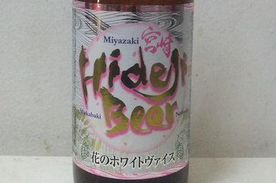 beer59.jpg