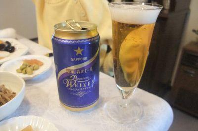 beer61.jpg