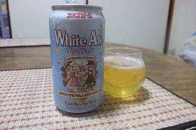 beer62.jpg