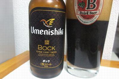 beer63.jpg