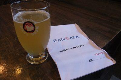 beermaking10.jpg