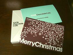 cioccolato01.jpg