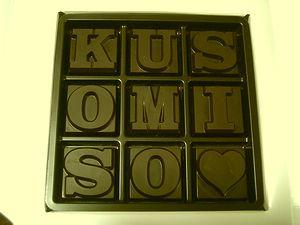 cioccolato02.jpg