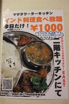 food159.jpg