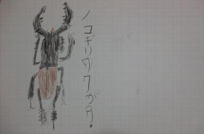 kairo36.jpg