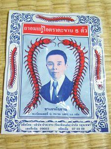 thai37.jpg
