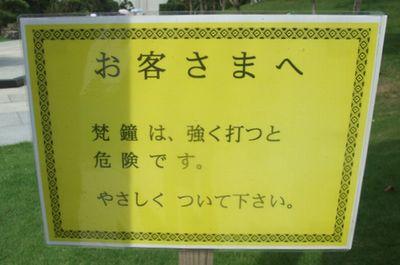 ushiku06.jpg