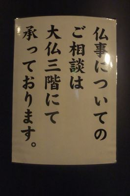 ushiku11.jpg